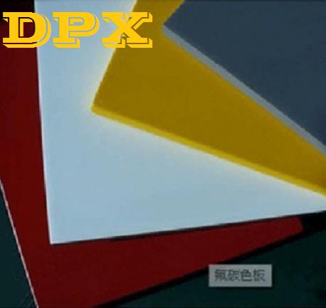 隔墙装饰板色彩牢固度如何?