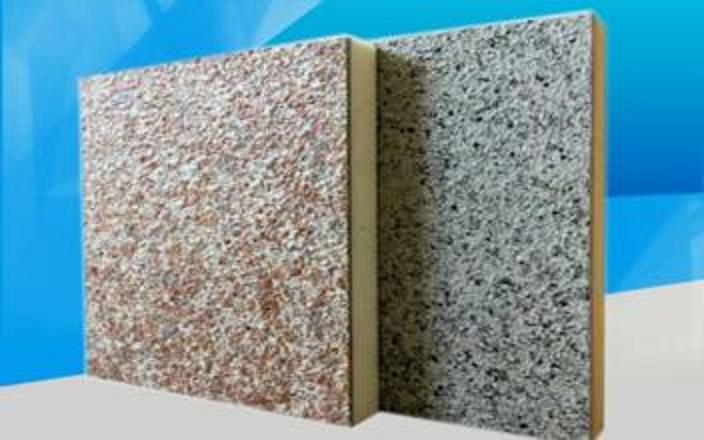 保温装饰一体板和真石漆区别