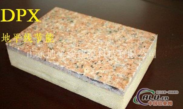 仿石材装饰板自主创新设计