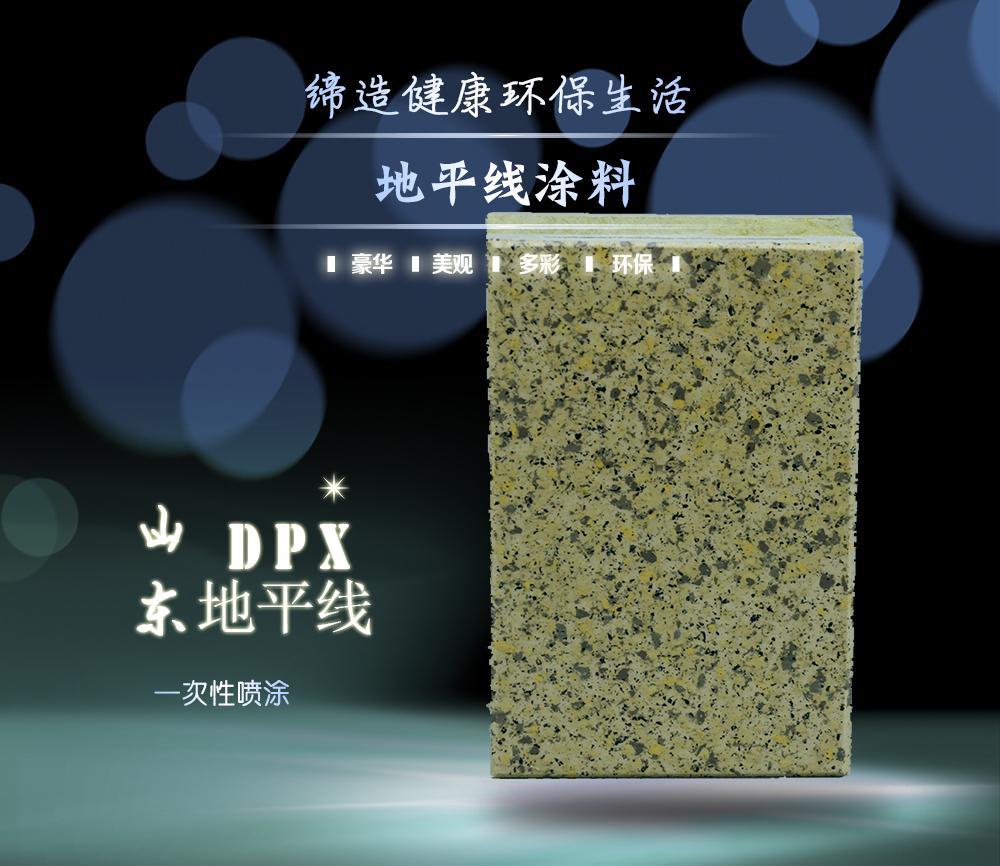 仿石材保温装饰一体板你需要了解什么