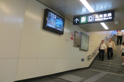 地铁索洁板安装的好处