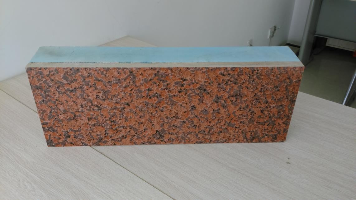 金属漆保温装饰一体板