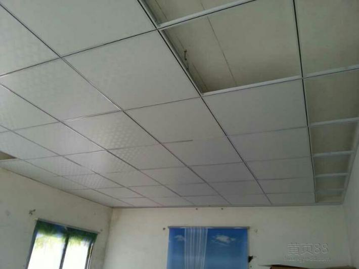 内墙吊顶板