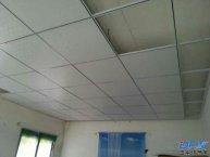 <b>内墙吊顶板安装包含费用</b>