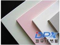 DPX医疗雷竞技Raybet官网板
