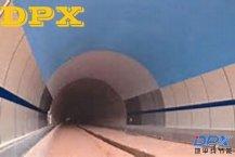 隧道秀壁板的个性展示