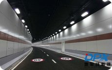 超长隧道防火装饰板