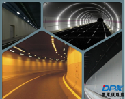隧道装饰板生产工艺进步的积极意