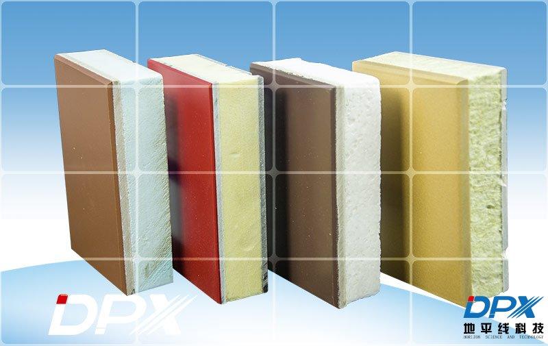 DPX氟碳漆保温装饰板