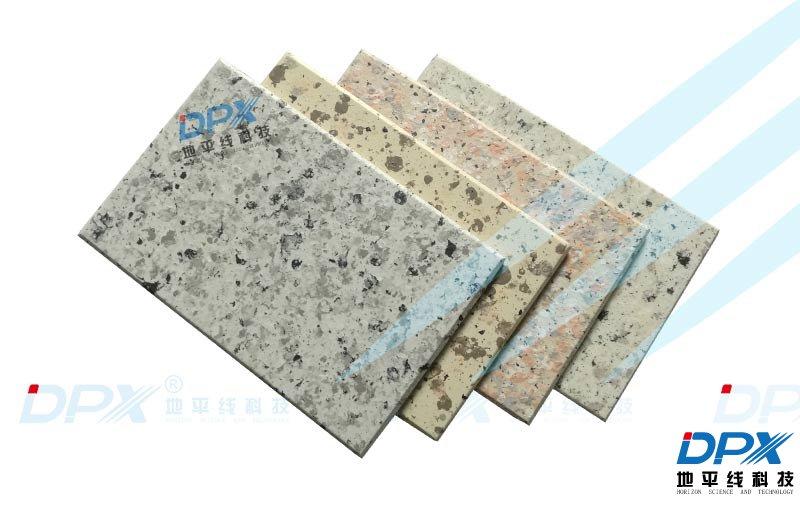 仿石材系列DPX内墙装饰板