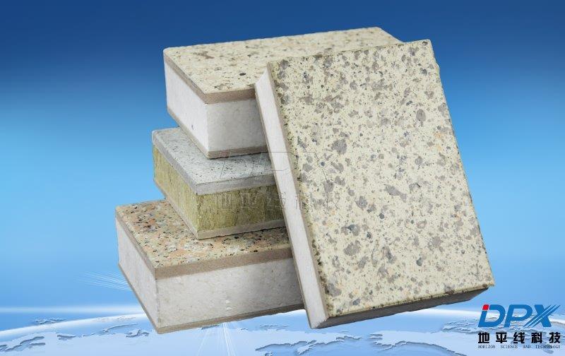 DPX仿石材保温复合板