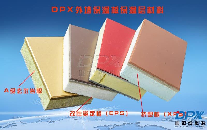 外墙外保温常用保温装饰一体板