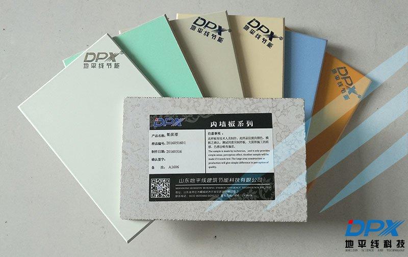 dpx系列无机预涂板