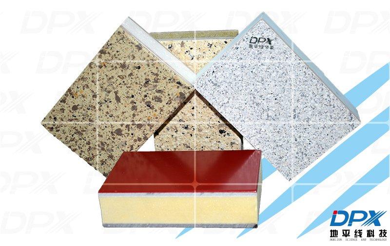 节能型保温装饰一体板