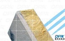 绝热节能材料行业战略合作协议在京签署