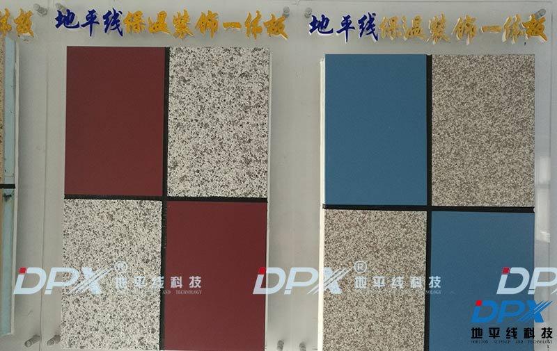 dpx外墙改造专用保温装饰一体板