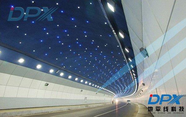 地平线隧道防火板