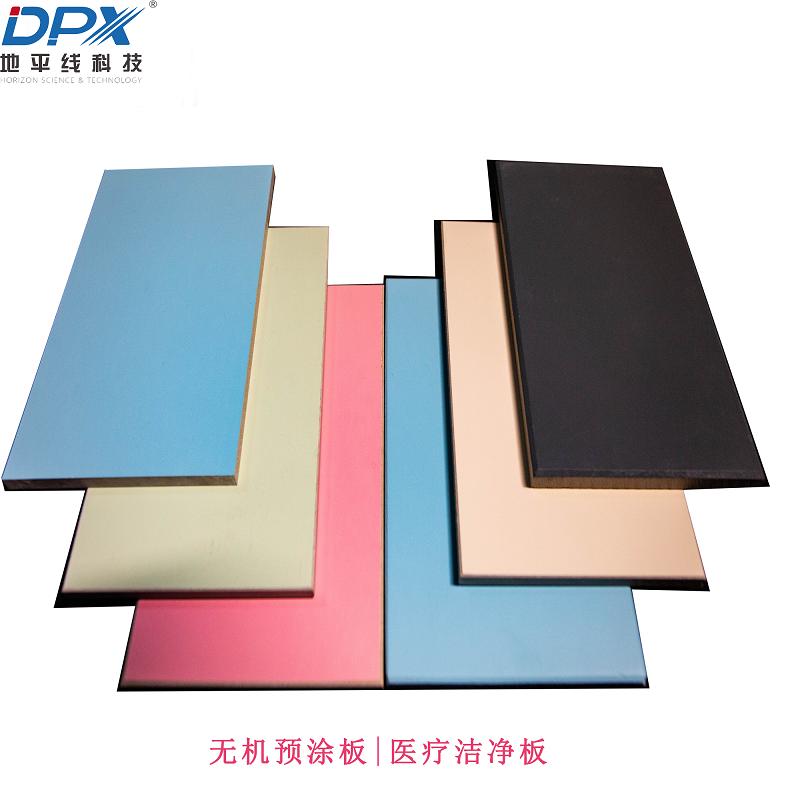 <b>医疗洁净板质量的判断方法</b>