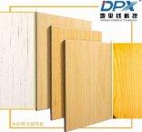 无机装饰防火板 洁净板 室内装饰板安装简易方便